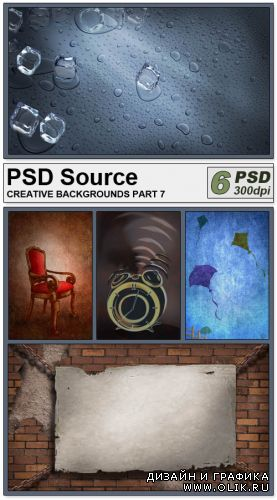 PSD Source - Creative backgrounds 7