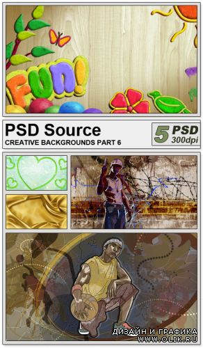 PSD Source - Creative backgrounds 6