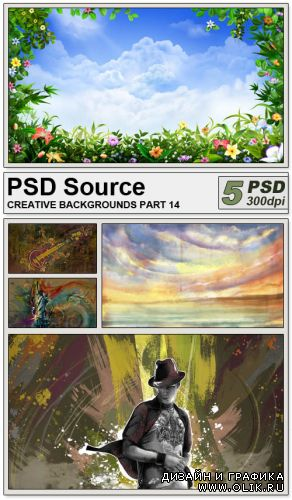 PSD Source - Creative backgrounds 14