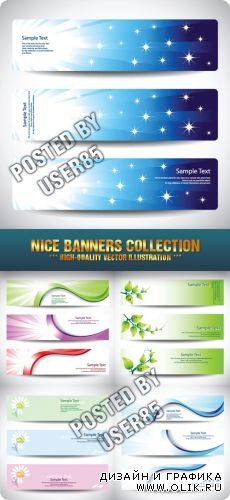 Stock Vector - Nice Banners Collection
