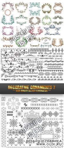 Stock Vector - Decorative Ornaments 7