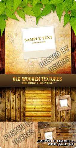 Stock Photo - Old Wooden Textures