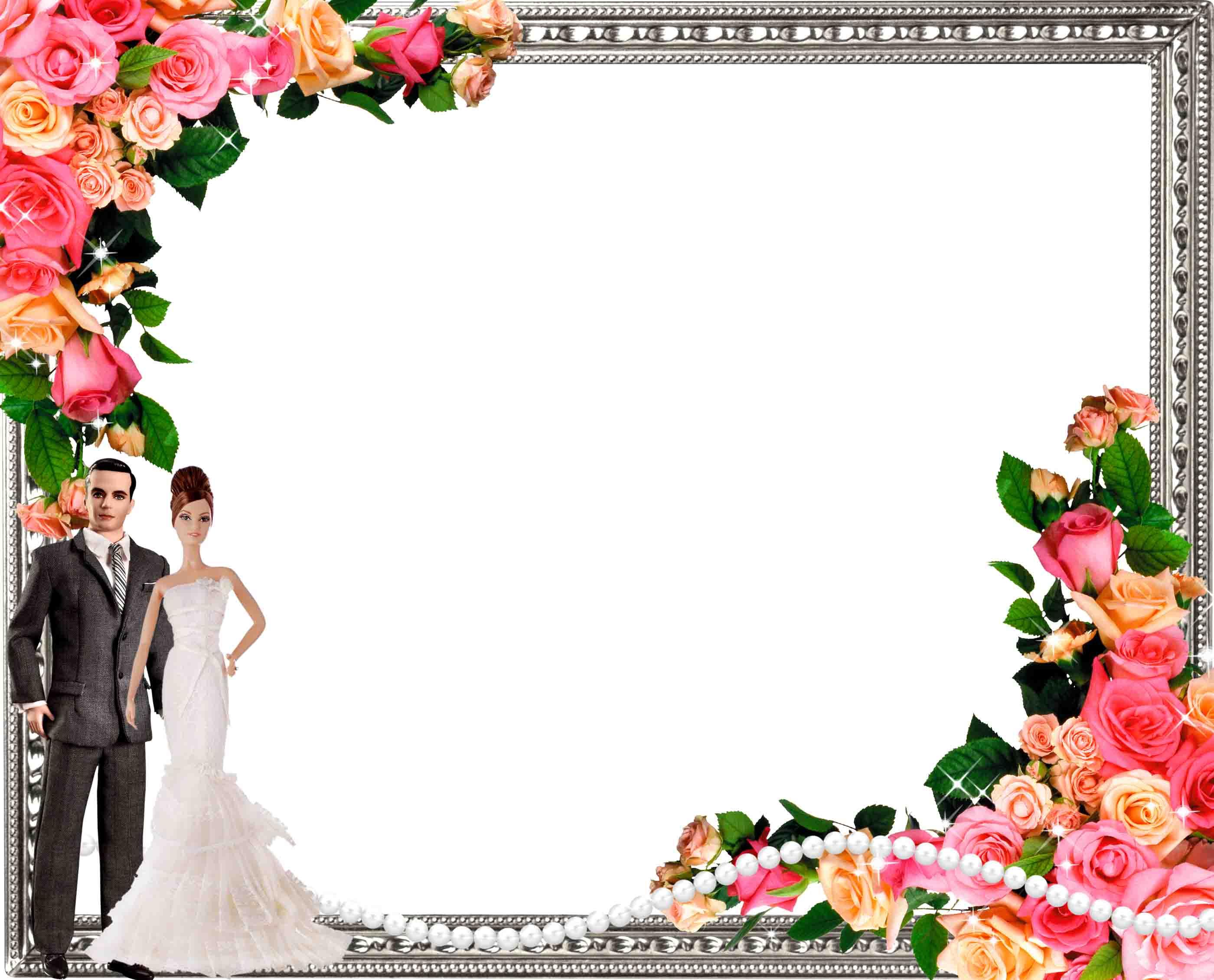 Открытки в ворде на свадьбу