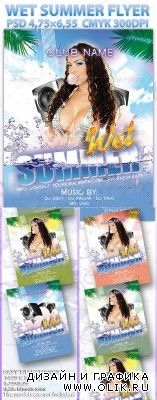Wet Summer Flyer