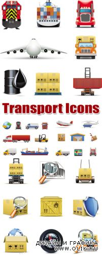 Transport Icons Vector 2