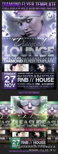GraphicRiver - Diamond flyer template