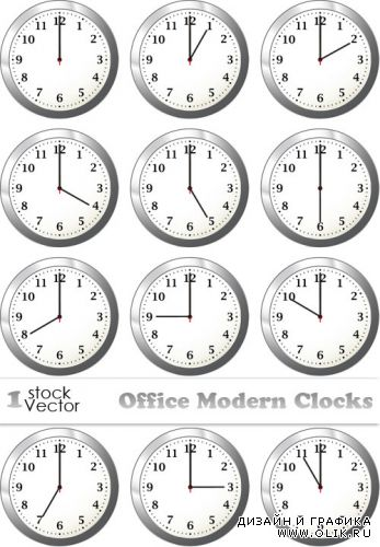Office Modern Clocks Vector