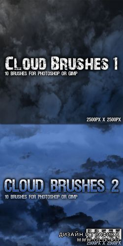 Clouds Brushes Pack for PHSP or Gimp