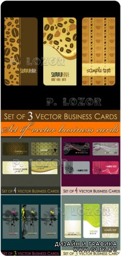 Set of vector business cards vol.6