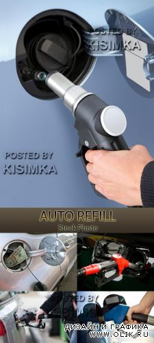 Stock Photo: Car fueling at the gas station