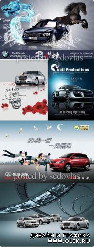 PSD - Advertising posters - Car