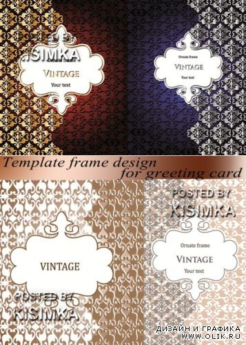 Stock: Template frame design for greeting card