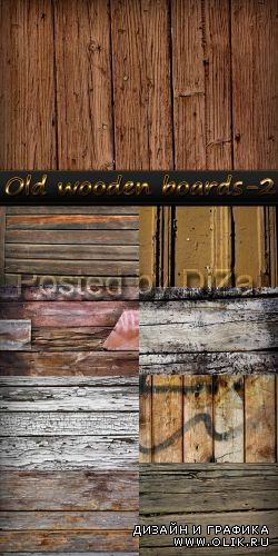 Old wooden boards-2