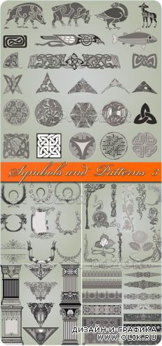 Symbols and  Patterns 3