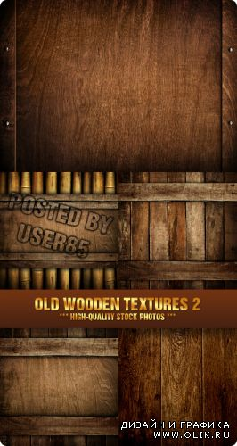 Stock Photo - Old Wooden Textures 2