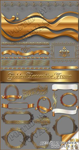 Golden frames and decor Clipart PNG