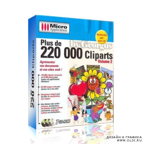Plus De 220000 Cliparts Volume 2