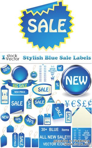 Stylish Blue Sale Labels Vector