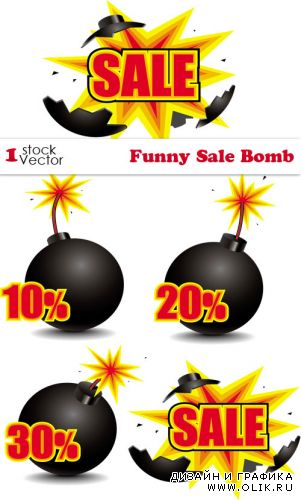 Funny Sale Bomb Vector