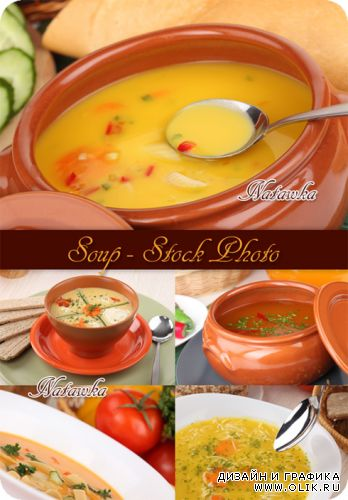 Soup - Stock Photo
