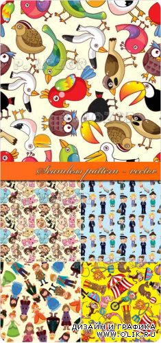 Seamless pattern - vector