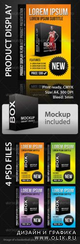 GraphicRiver - Product Display A4 Flyer