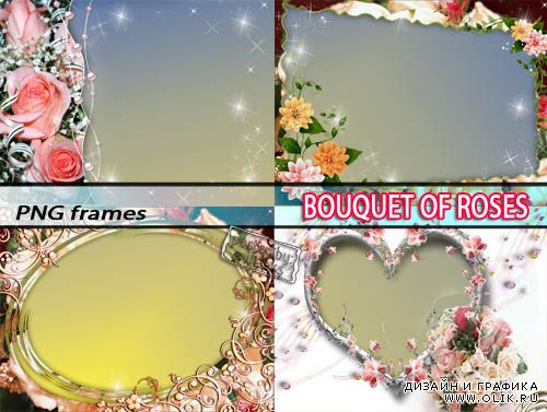 Букет из Роз | Bouquet of Roses (PNG frames)