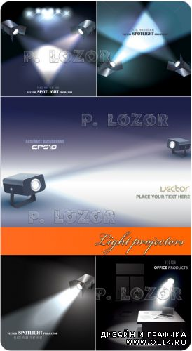 Light projectors