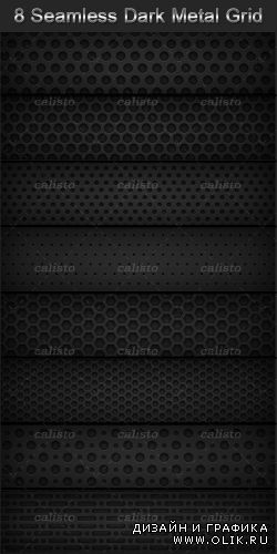 8 Seamless Dark Metal Grid Patterns