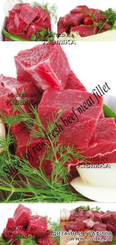 Stock Photo: Slices of raw fresh beef meat fillet