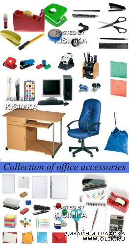 Stock Photo: Collection of office accessories