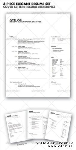 GraphicRiver - 3-piece Elegant Resume set