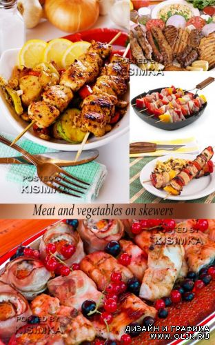 Stock Photo: Meat and vegetables on skewers