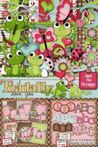 Scrap kit   I  Toadally Love You Bundle