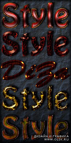 Text styles by Diza - 8