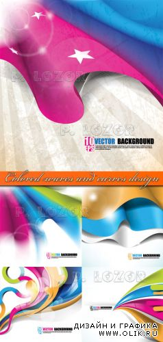 Colored waves and curves design vector