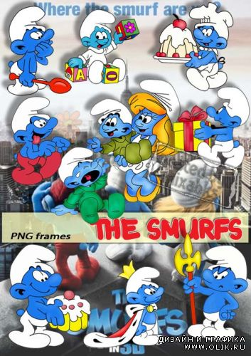Смурфики | Small Smurfs (PNG clipart)