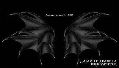 Demon wings || PSD
