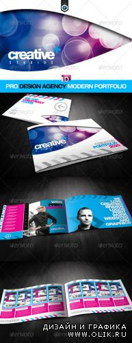 GraphicRiver - RW Modern Design Agency Indesign Portolfio