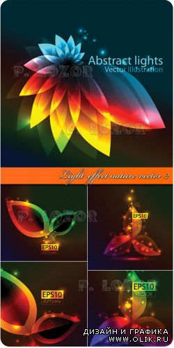 Light effect nature vector 2