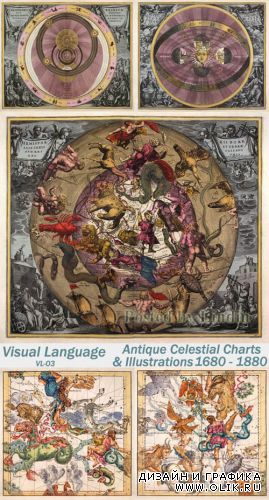 VL-03 Antique Celestial Charts & Illustrations 1680-1880