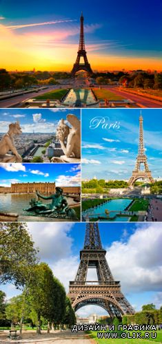 Stock Photo - Paris