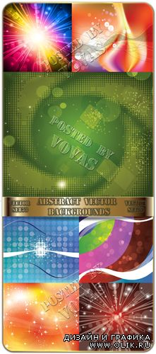 Abstract Vector Backgrounds 53