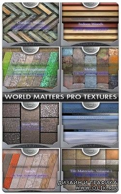 Pro Seamless Textures - Architectural & Nature AS
