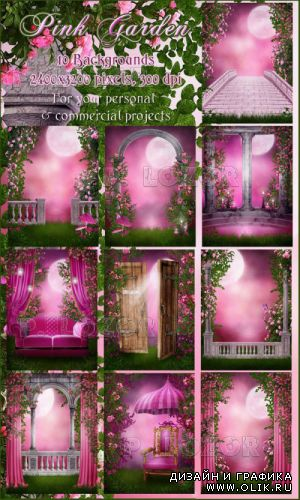 Pink Garden backgrounds