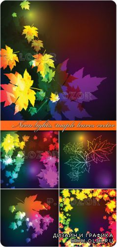 Neon lights, maple leaves vector