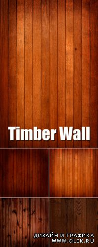 Stock Photo - Timber Wall Backgrounds