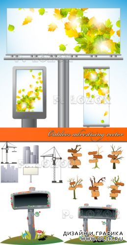 Outdoor advertising vector