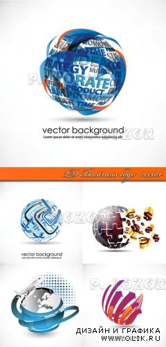 3D логотипы | 3D Business logo  vector