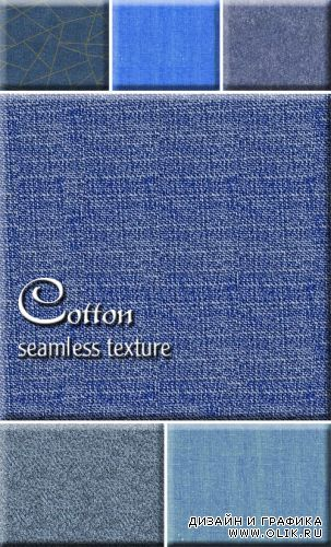 Cotton - seamless texture